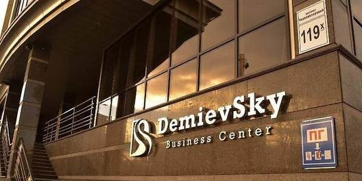 Business Center DemievSky