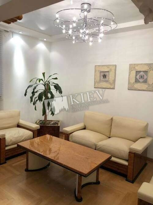 Buy an Office in Kiev Podil