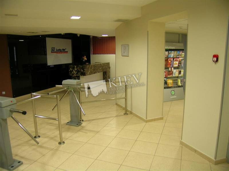 Commercial Space in Kiev Kiev Center Pechersk