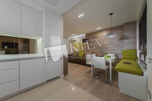 Holosiivks'ka Kiev Apartment for Rent