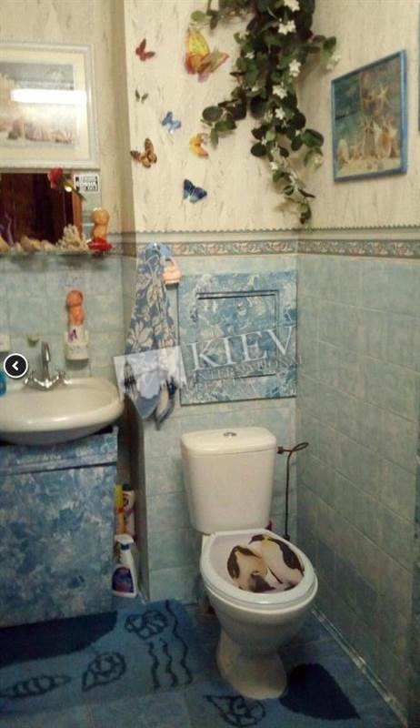 st. Hreschatik 4 Kiev Apartment for Sale 17587