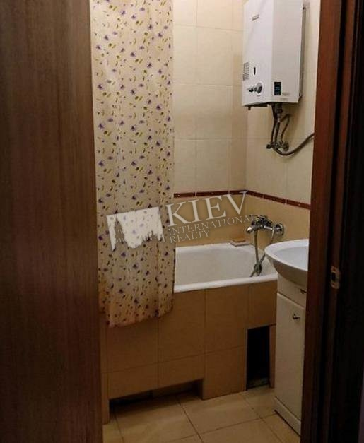 Property for Sale in Kiev Kiev Center Holosiivskiy