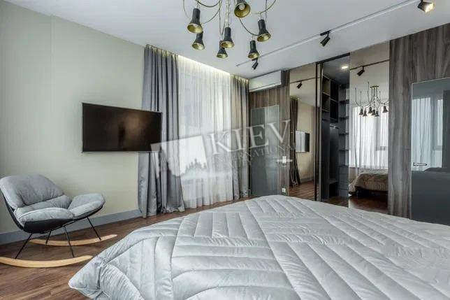 Druzhby Narodiv Kiev Apartment for Sale