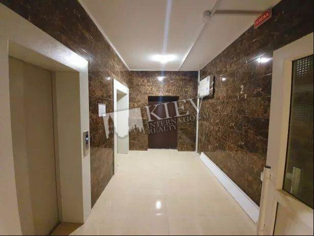 st. Lumumby 11 Property for Sale in Kiev 17246