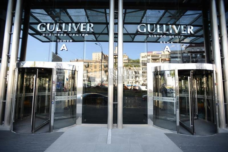 Business Center Gulliver