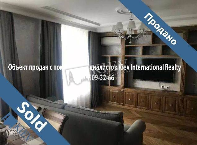 (Unknown) Apartment for Sale in Kiev