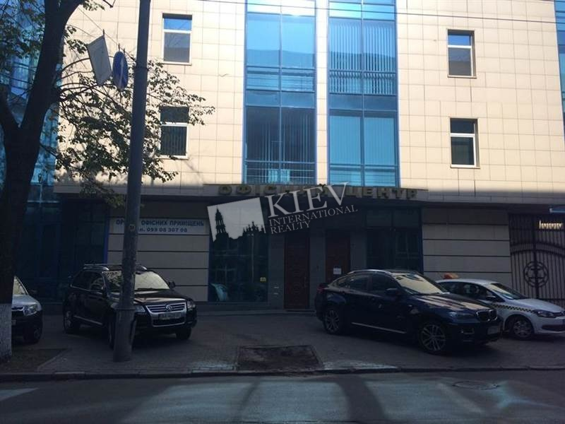 Office for rent in Kiev Kiev Center Pechersk